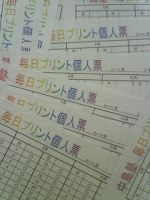 20071213a.jpg