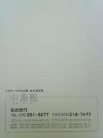 20080116a.jpg