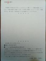 20080204god2.jpg