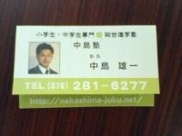 20080318card1.jpg
