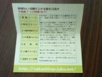 20080318card2.jpg