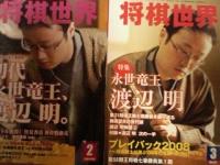 20090209book.jpg