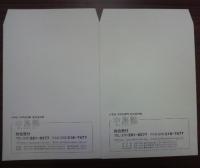 20100330a.jpg