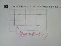 20100628a.jpg