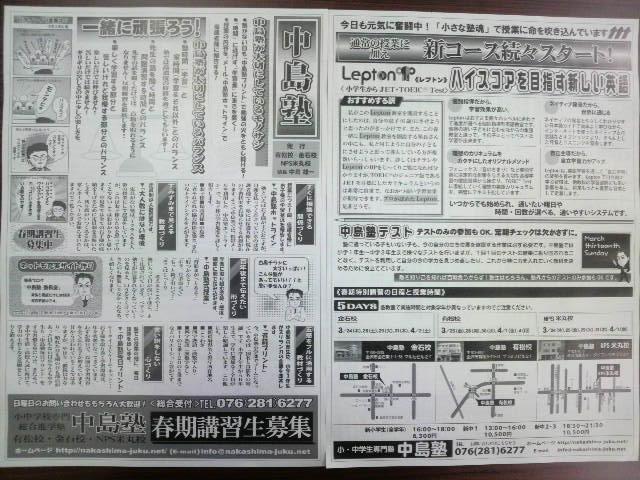 20110311a.jpg