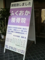 20110711b.jpg