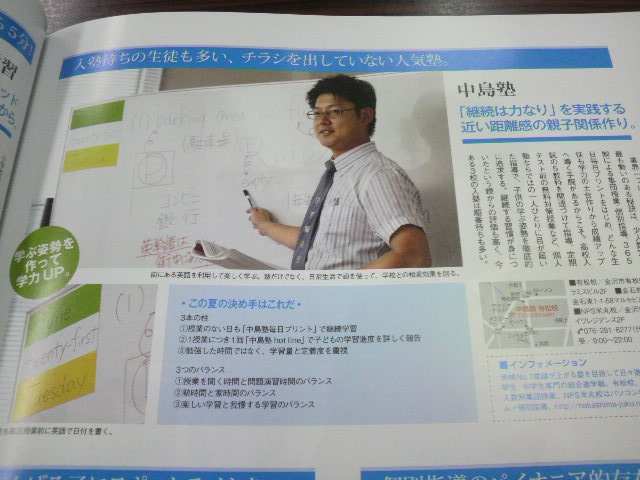 20110720a.jpg