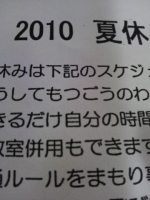 20110722a.jpg