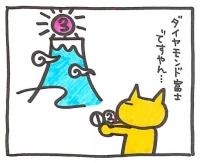 20120314b.jpg