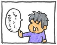 20120318a.jpg