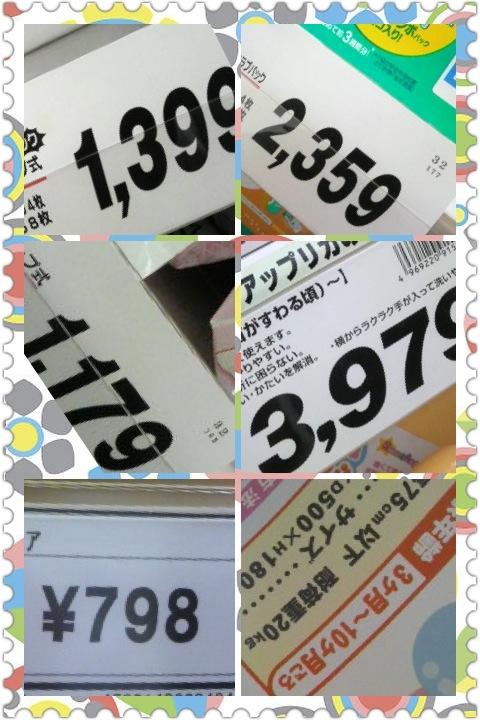 20130221a.jpg