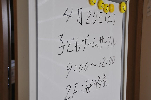 DSC_4002.JPG