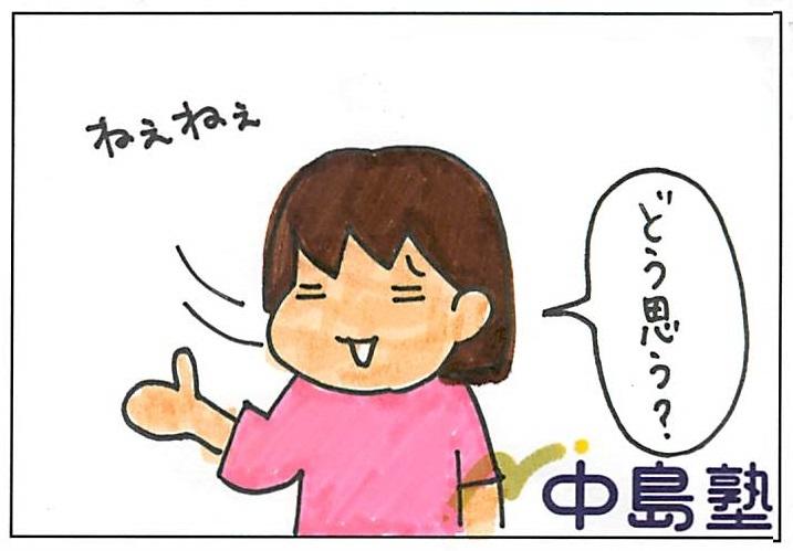 20130712a.jpg