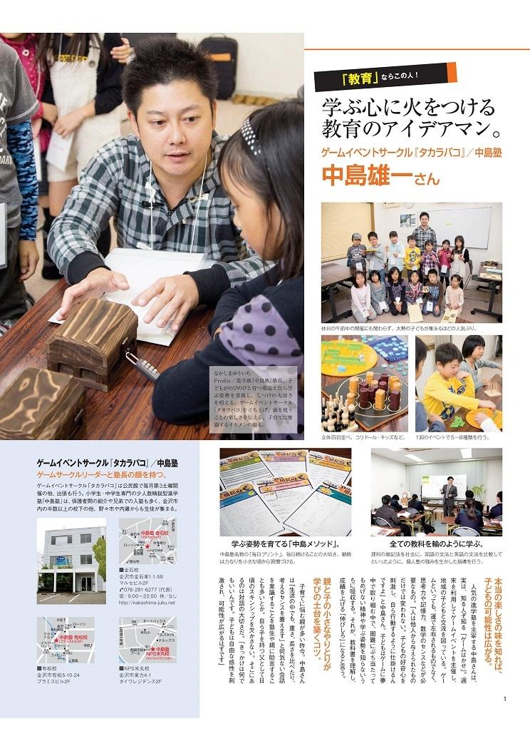 201312クラビズム特集ミニ.jpg