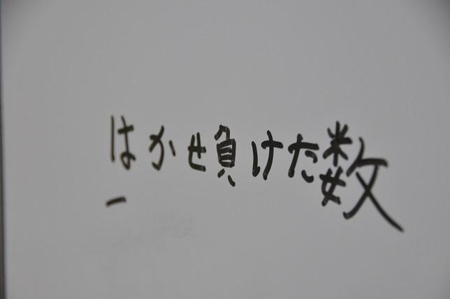 20140621f.JPG